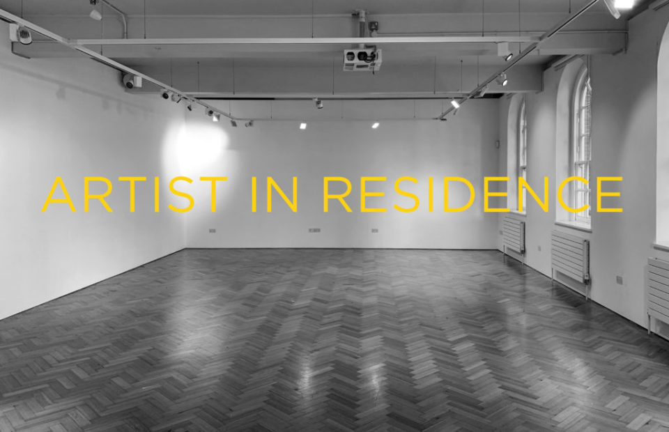 Applications Invited for Artist in Residence